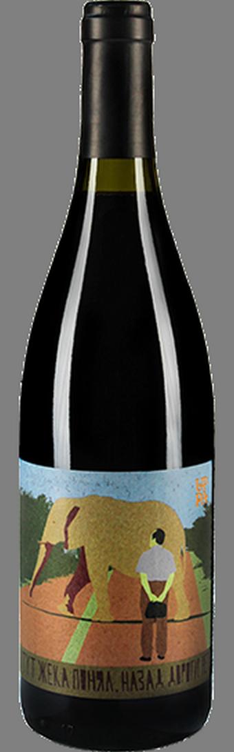 UPPA Red Cabernet Sauvignon 2016
