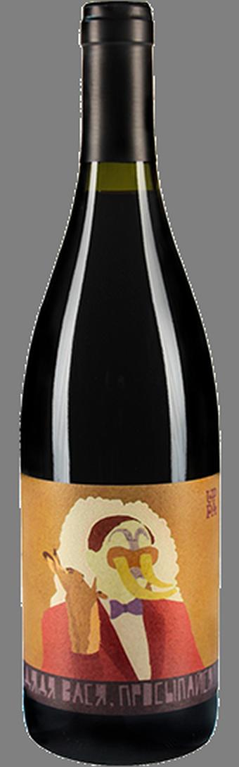 UPPA Red Pinot Noir 2016